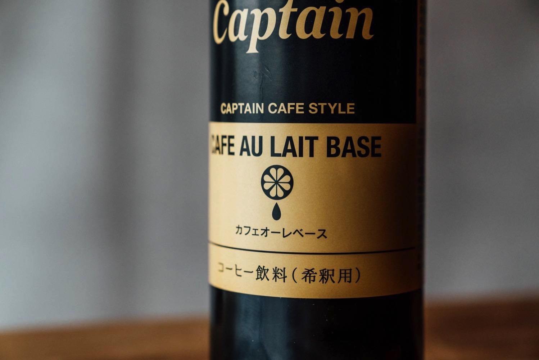 Captain cafe au lait base 3