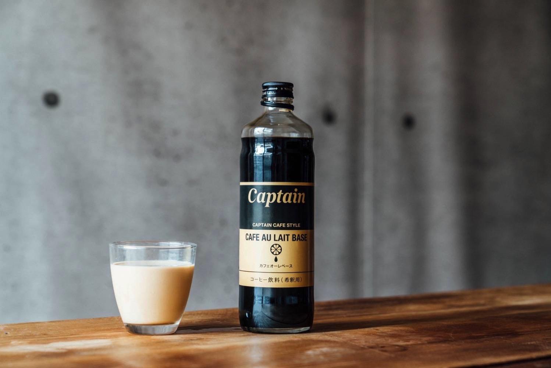 Captain cafe au lait base 36