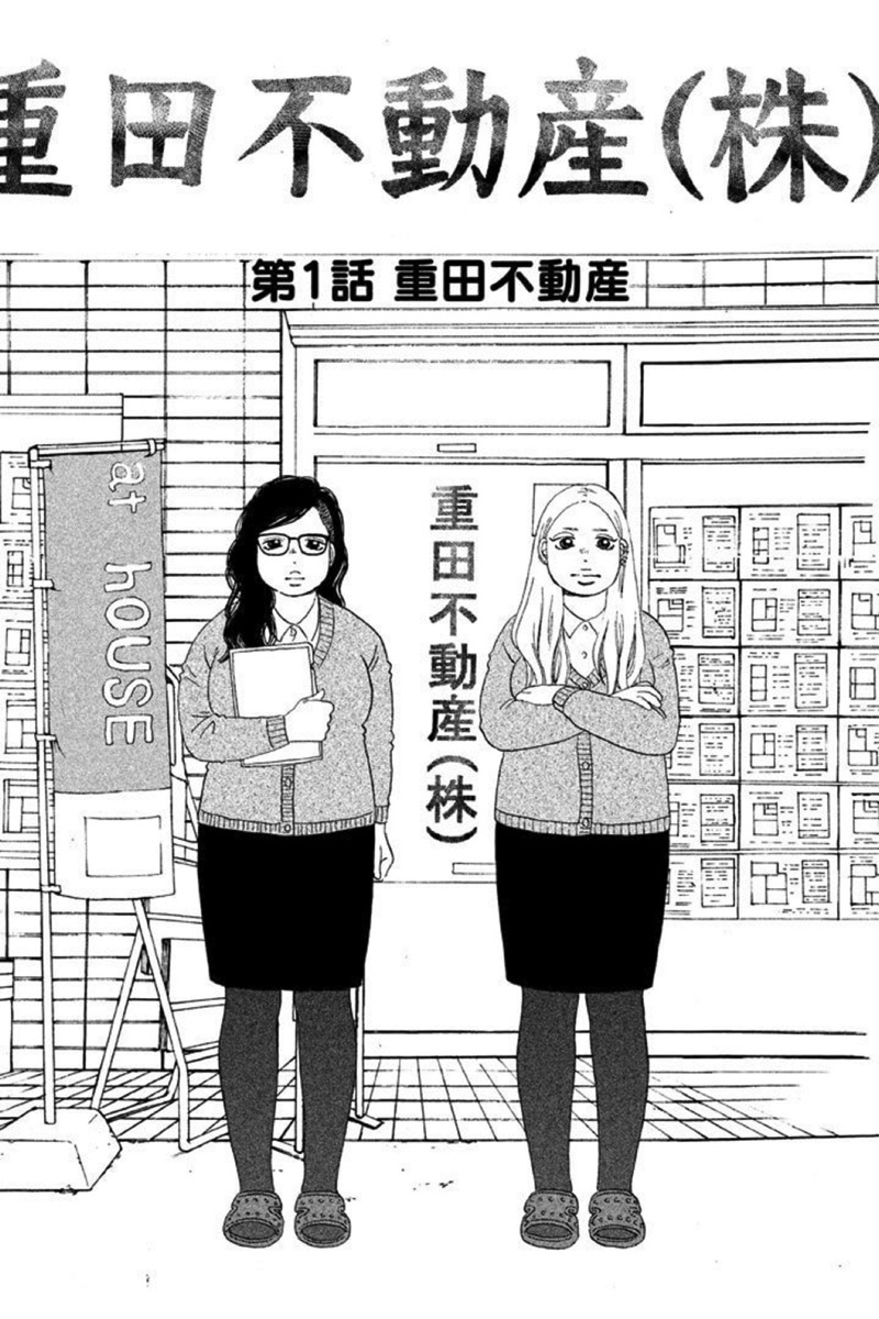 Kichijouji dakega 3