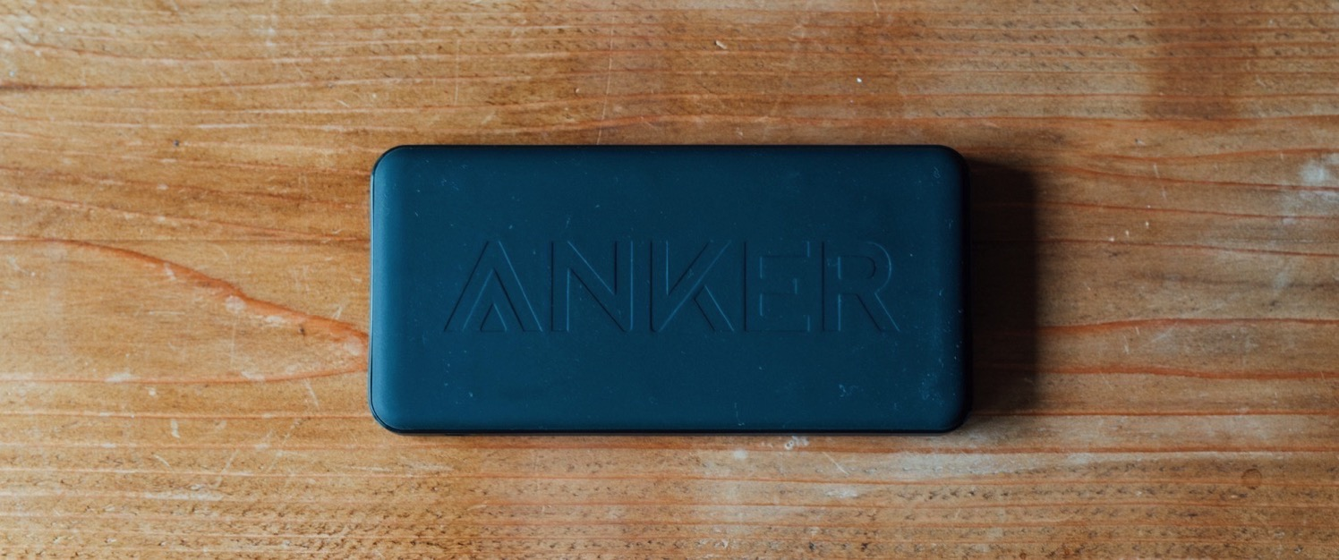 Anker PowerCore II Slim 10000 9