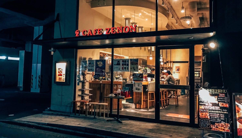 Cafe zenon 8