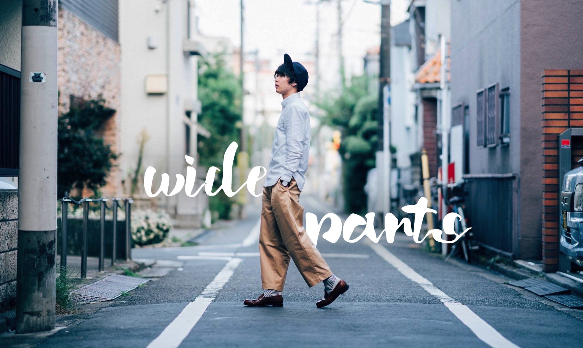 Widepants mens Coordinate top