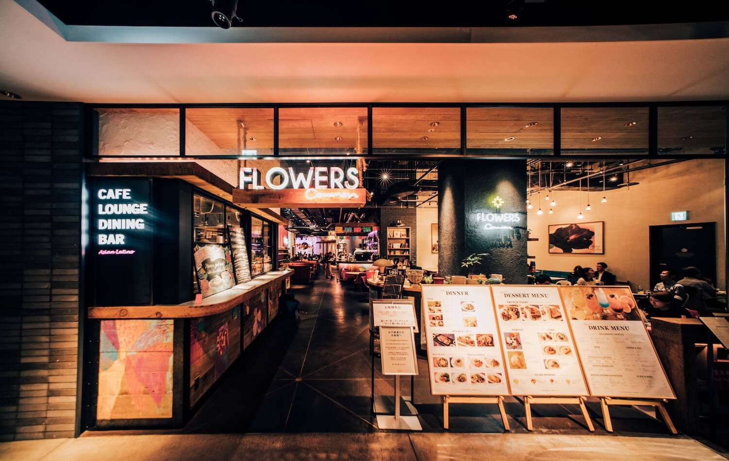 Cafe shibuya flowers 0004