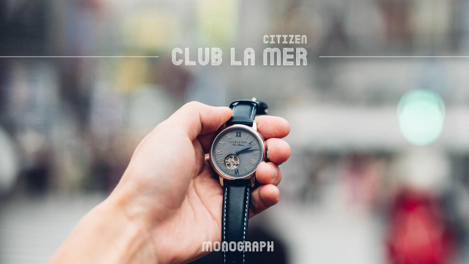 Club la mer