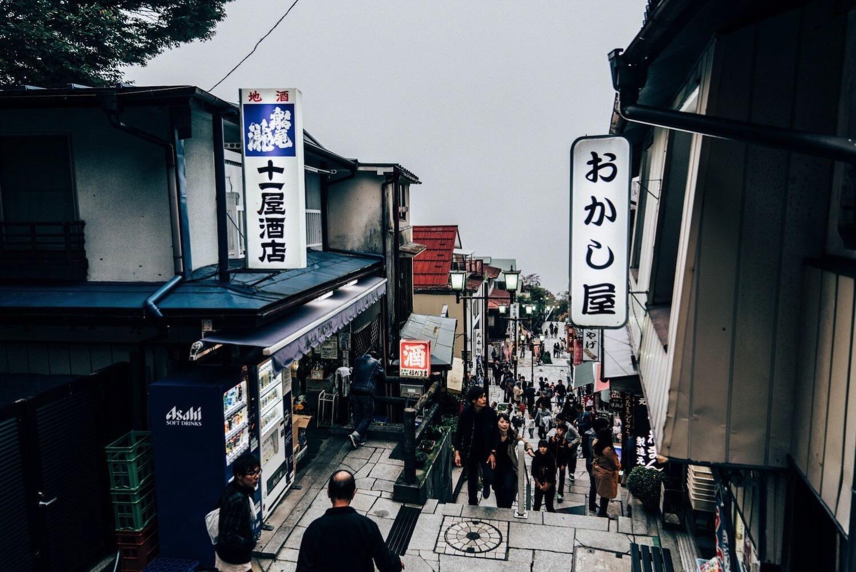 Ikaho onsen ishidan 0024