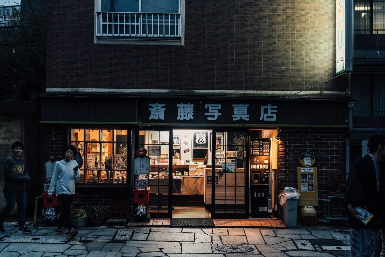 Ikaho onsen ishidan 0034