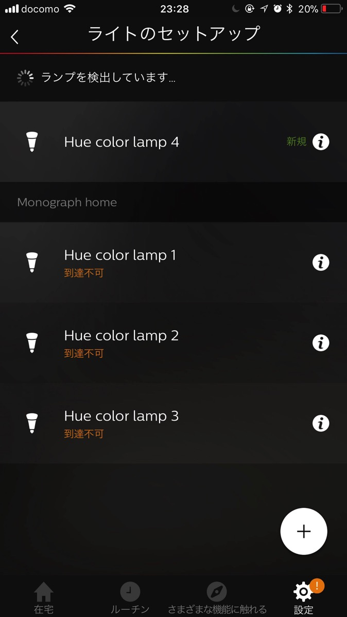 Philips hue review 10