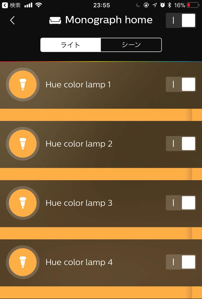 Philips hue review 16