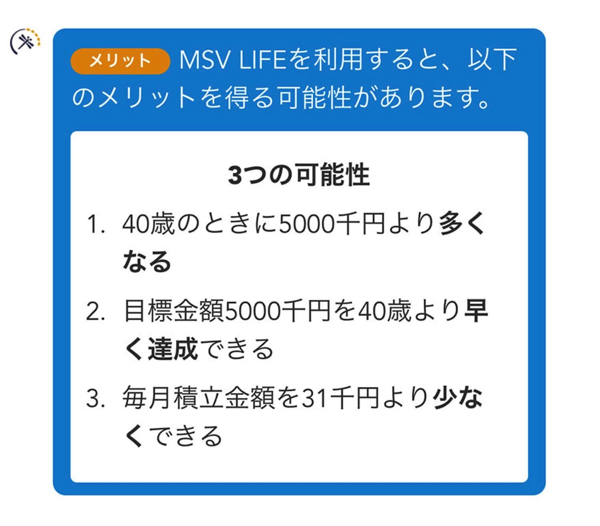Msv life mobile 0001