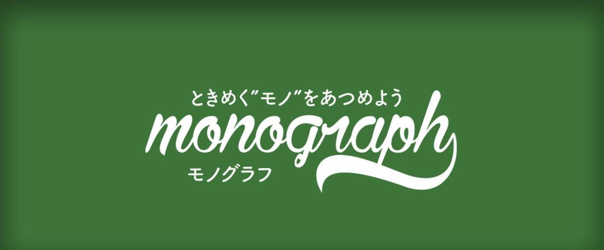 Yomareru blog 0005