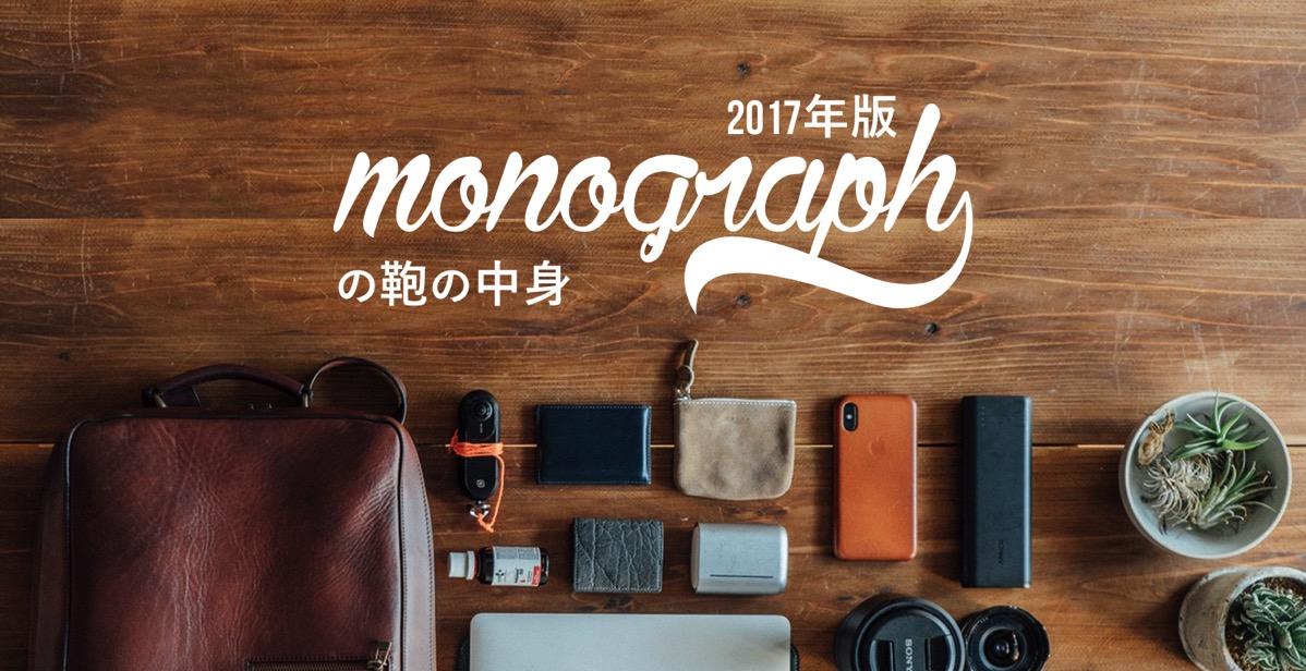 2017 monograph kaban 0007