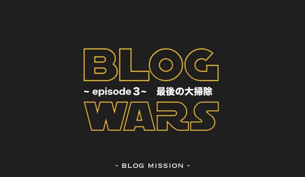 Blogwars3  1