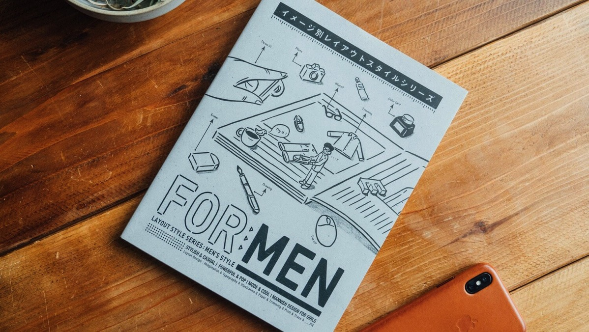 Magazine men0001