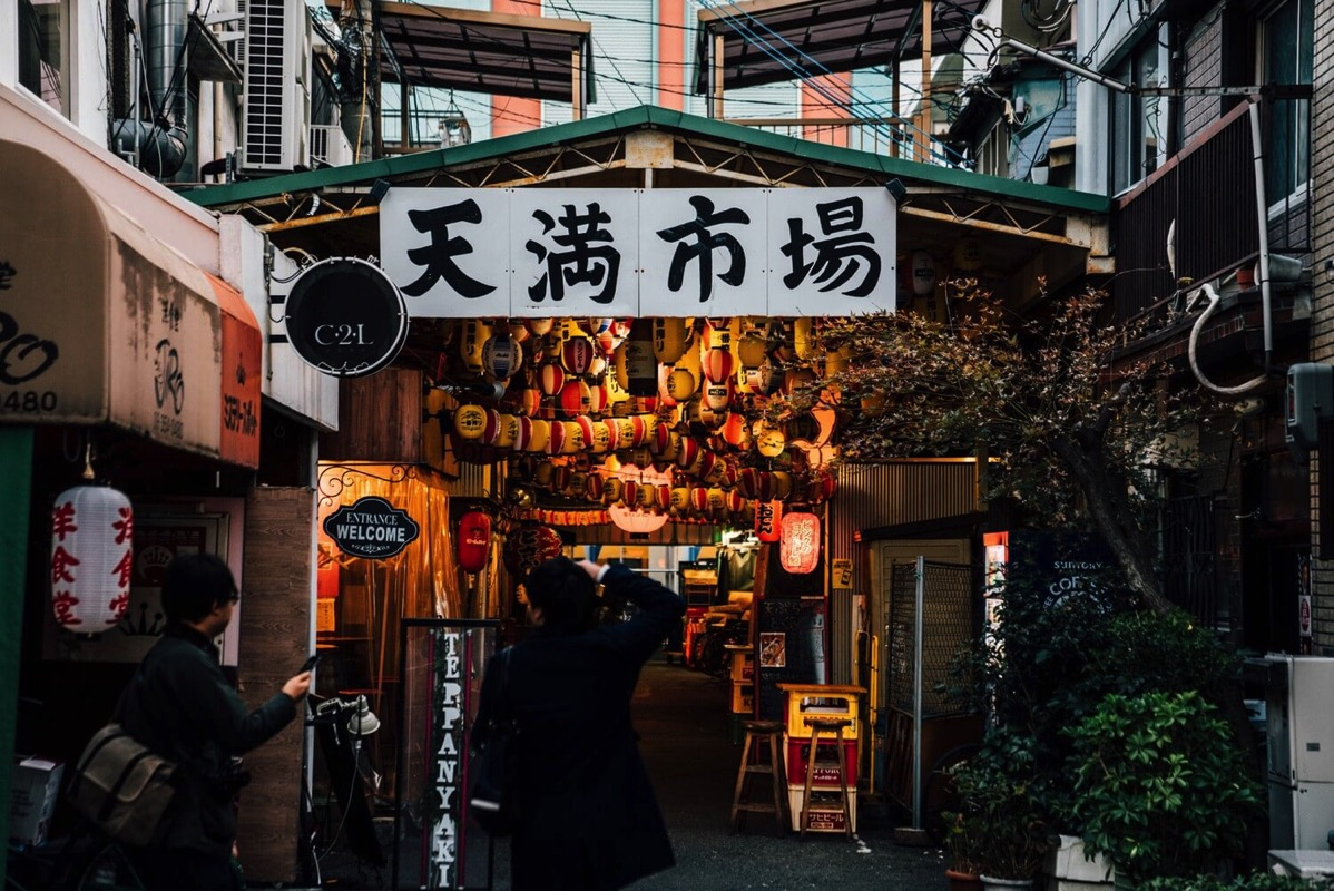 Osaka photowalk takasanpo 0003