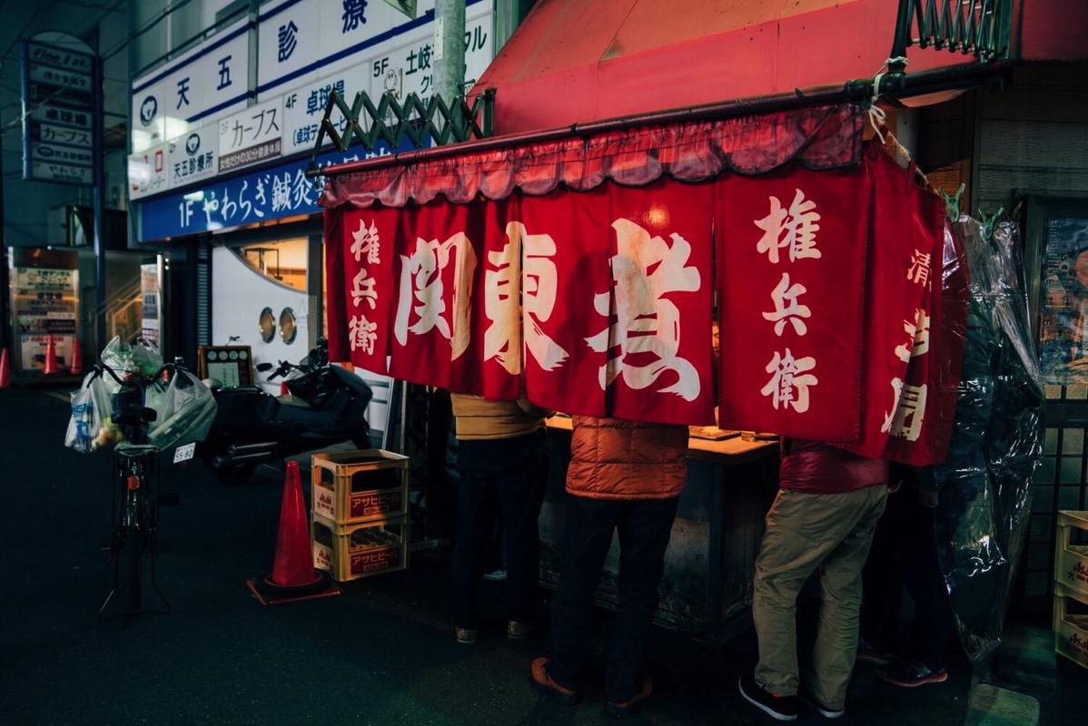 Osaka photowalk takasanpo 0010
