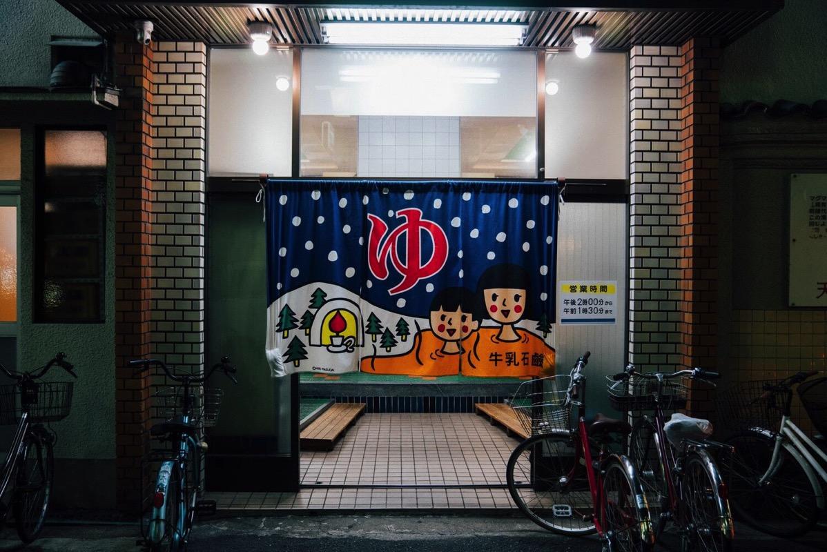 Osaka photowalk takasanpo 0011