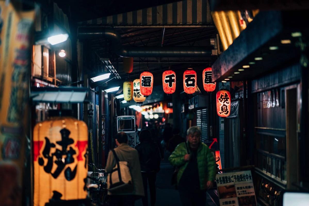 Osaka photowalk takasanpo 0015