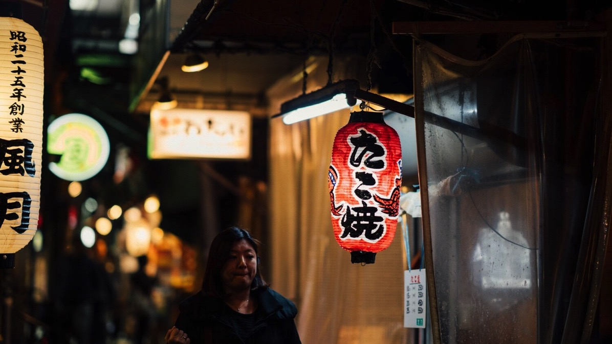 Osaka photowalk takasanpo 0016