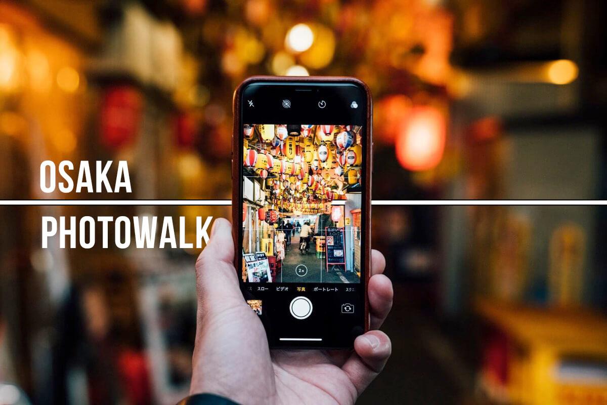Osaka photowalk takasanpo top  2