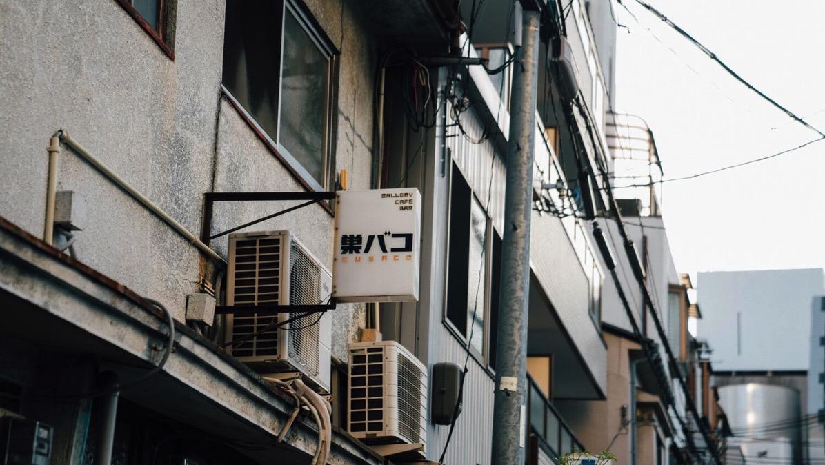 Takesanpo osaka photowalk 0001