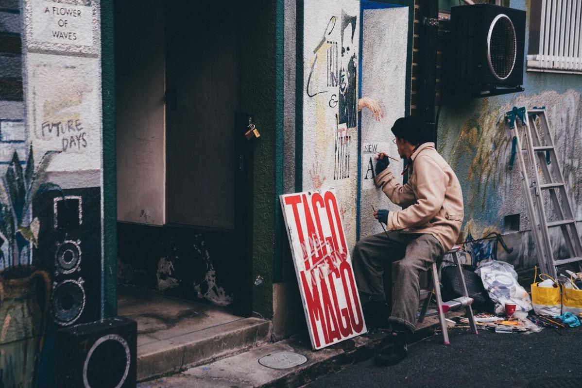 Takesanpo osaka photowalk 0008