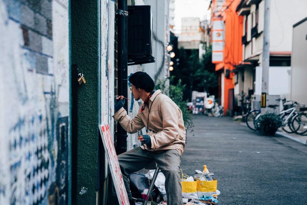 Takesanpo osaka photowalk 0009