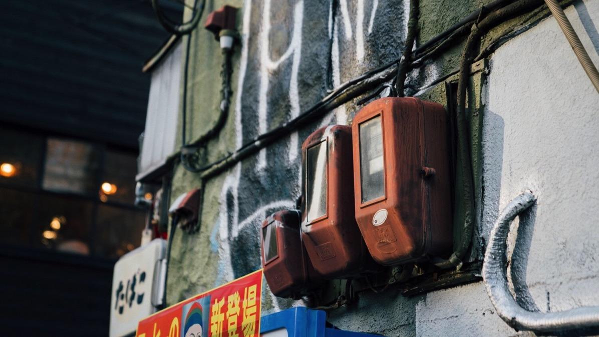Takesanpo osaka photowalk 0010