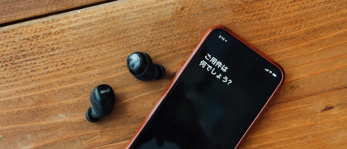 Zoro wireless earphone 0023