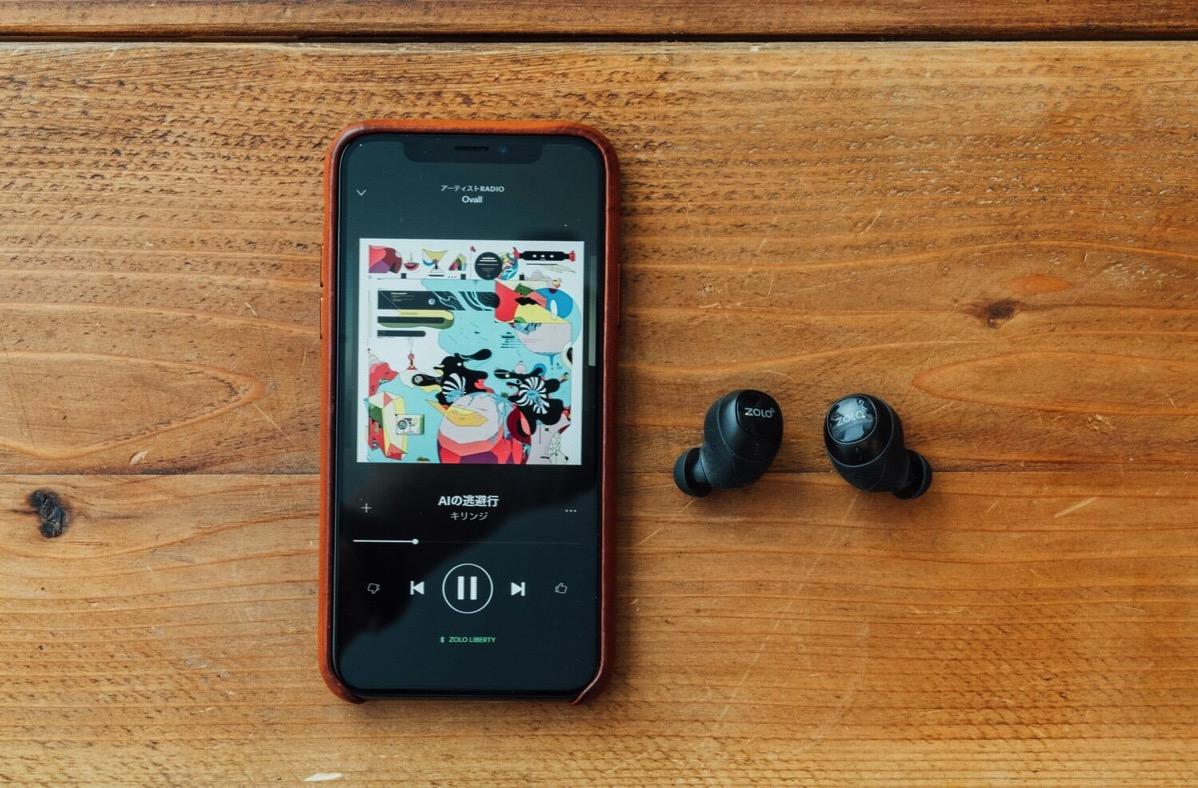 Zoro wireless earphone 0024
