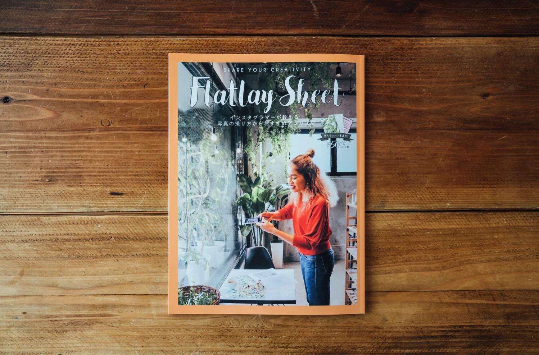 Flatlay sheet 0001