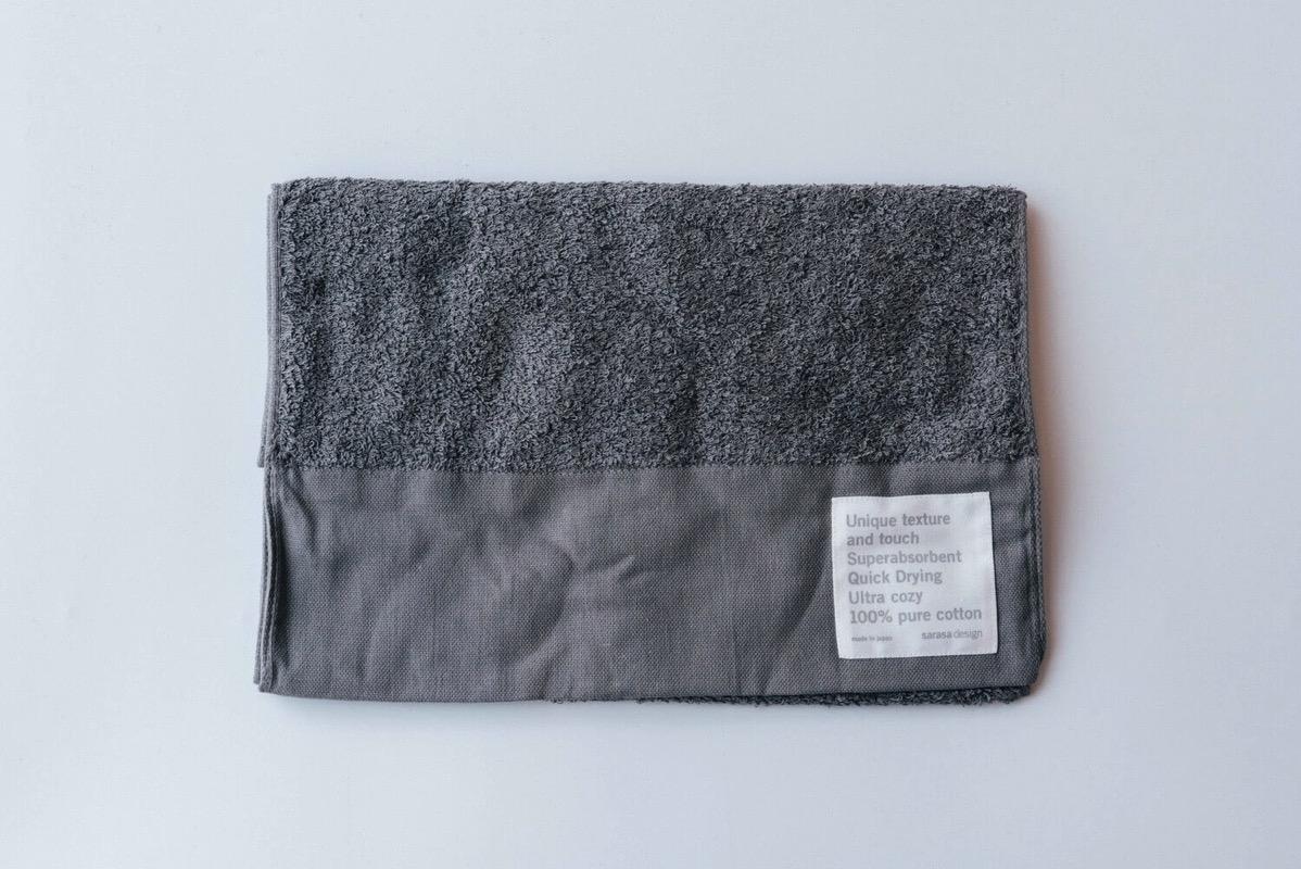 Sarasa towel 0001