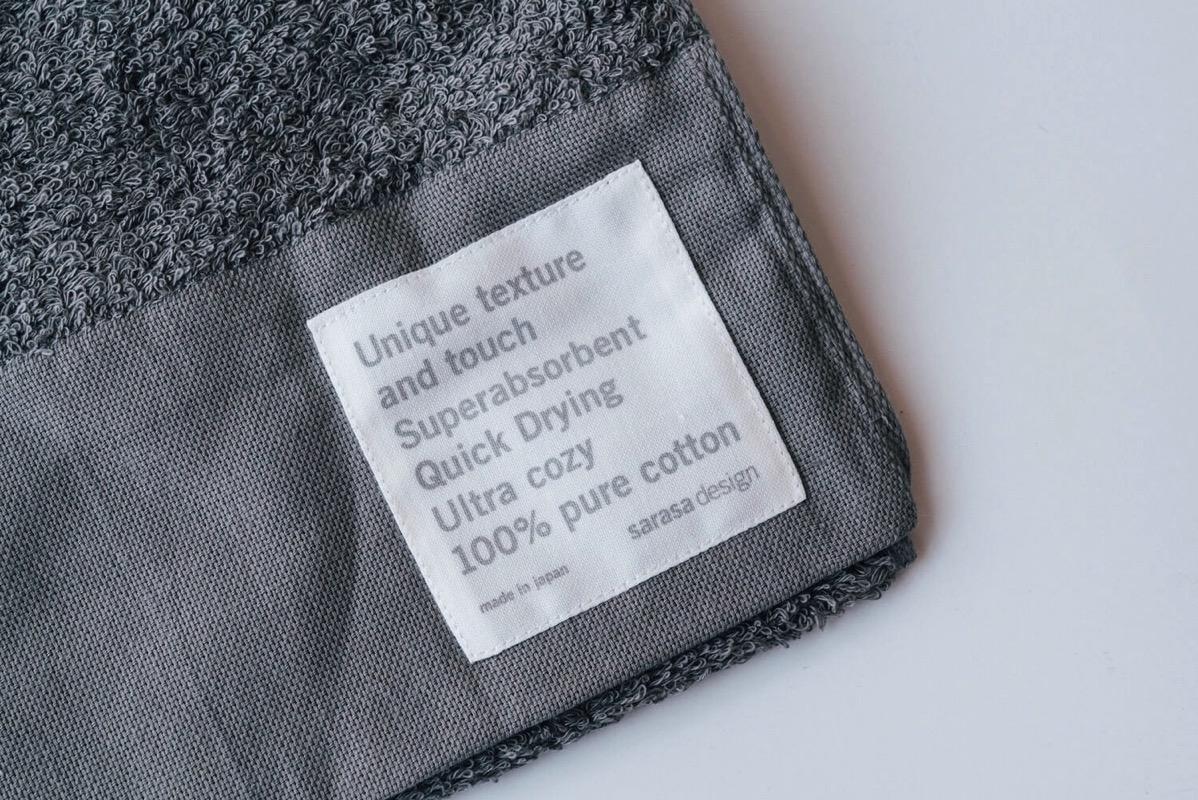 Sarasa towel 0002