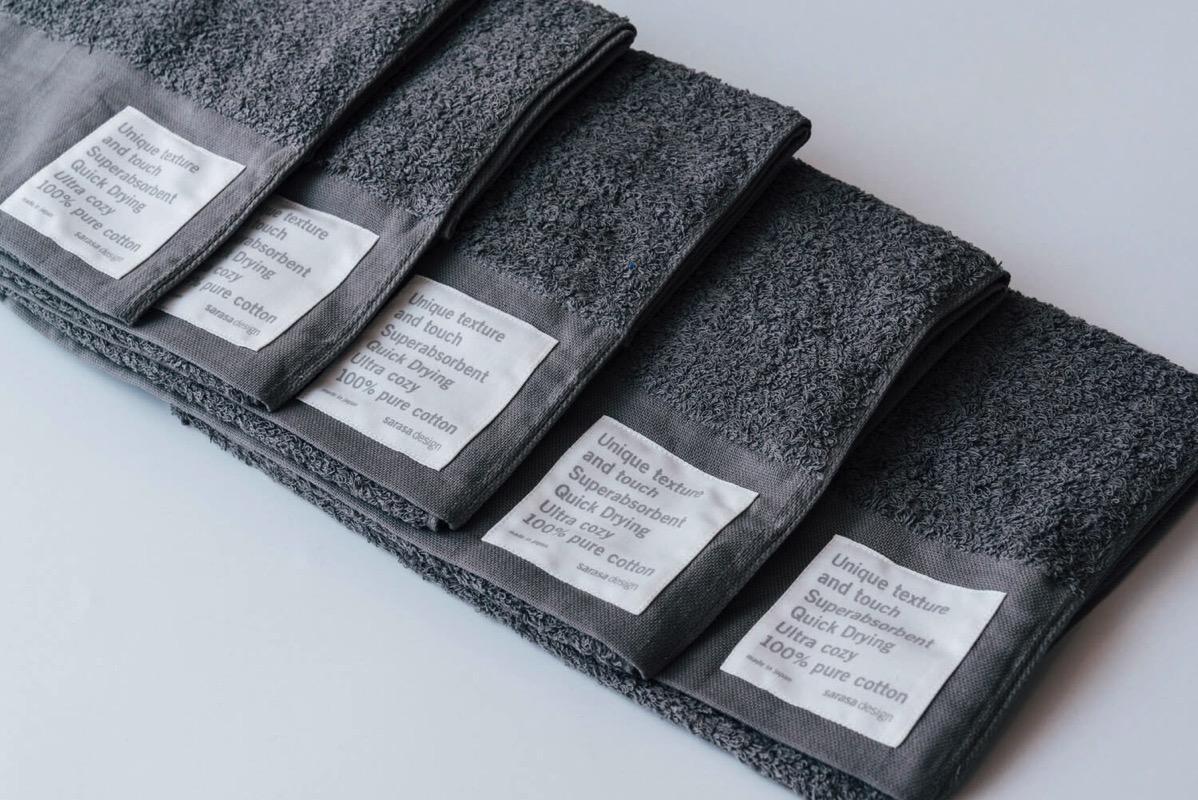 Sarasa towel 0005