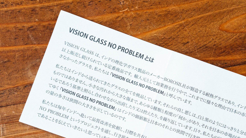 Vison grass 0001