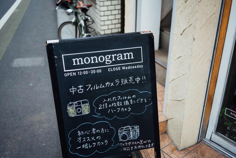 Monogram strap 0005