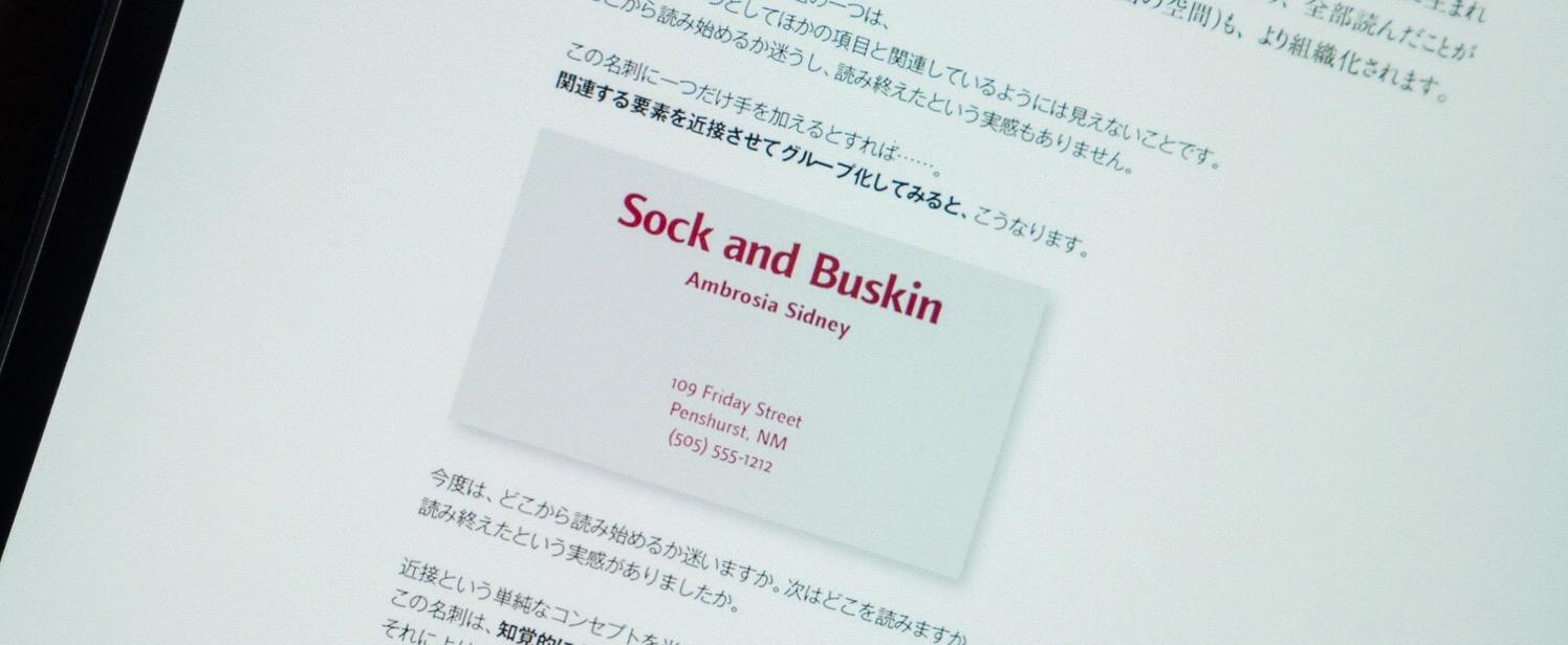 Non designers book 0003