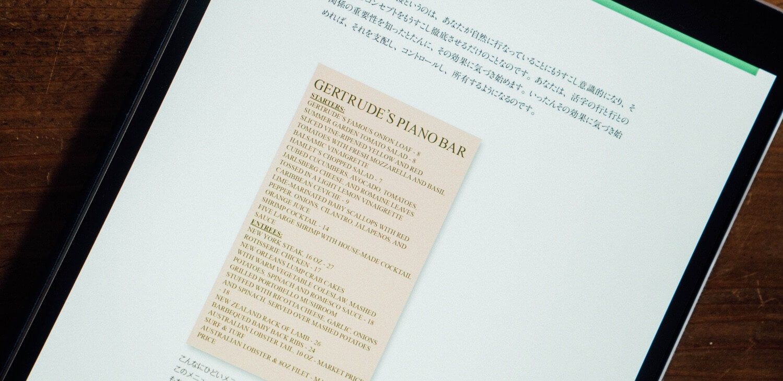 Non designers book 0004