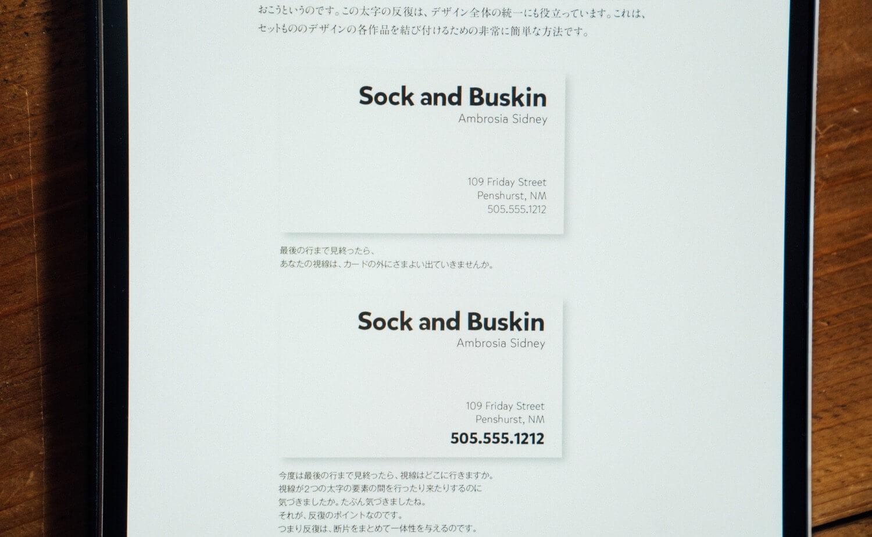 Non designers book 0010