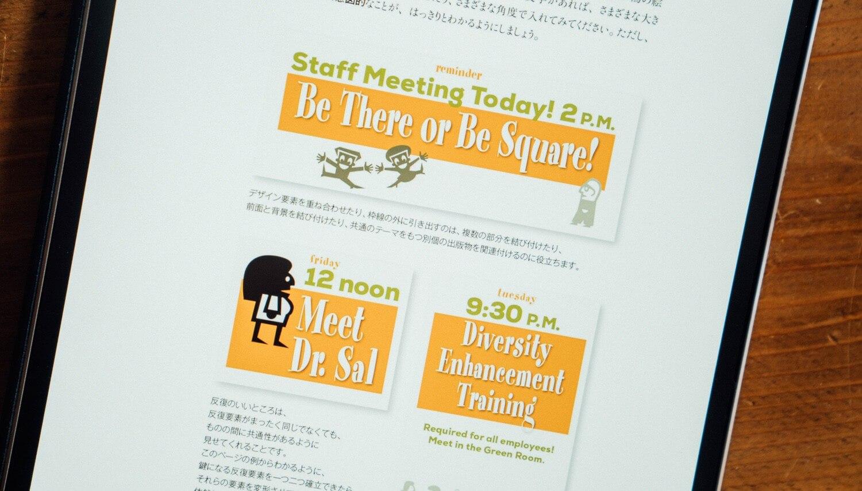 Non designers book 0011