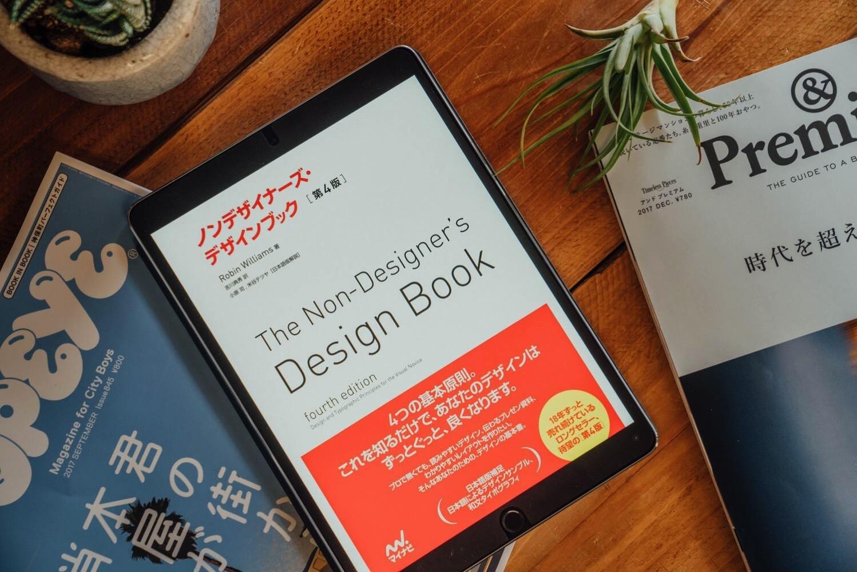 Non designers book 0018