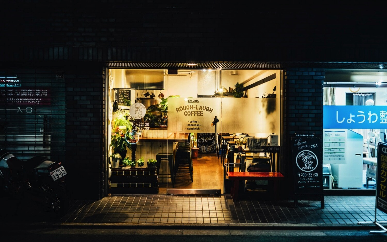 Yutenji rough laugh COFFEE 0001