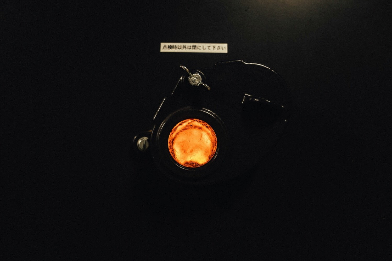 ボイラーの火