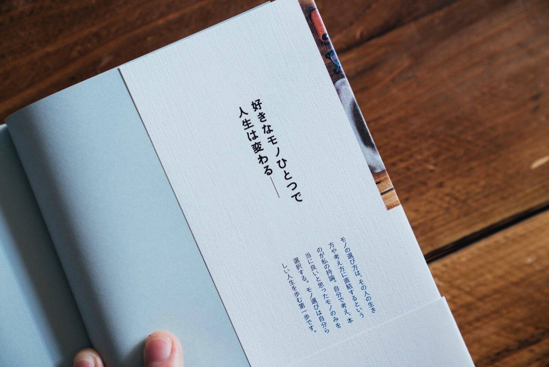 Monomalist book monograph 0004