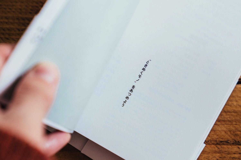 Monomalist book monograph 0013