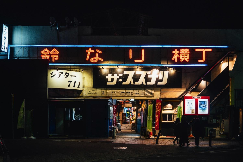 Shimokita cafe wifi 0003