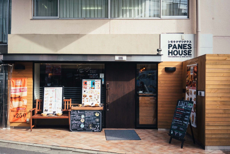 Shimokita cafe wifi 0012