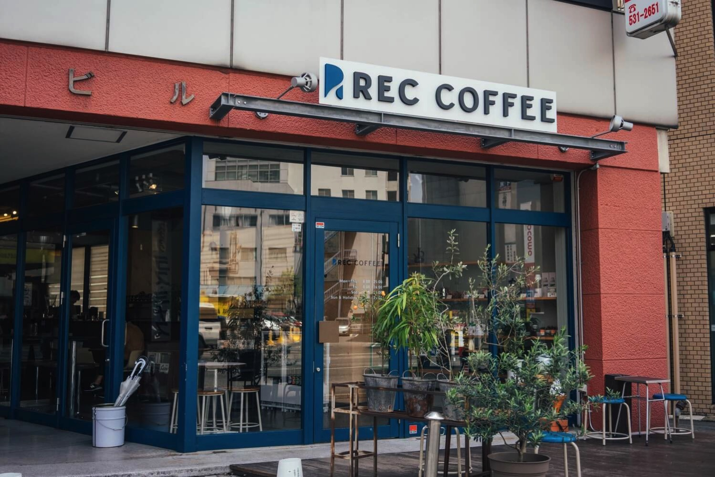 Fukuoka cafe 0001