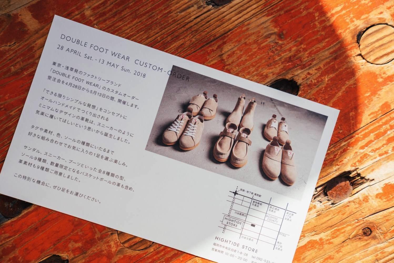 Fukuoka cafe 0025