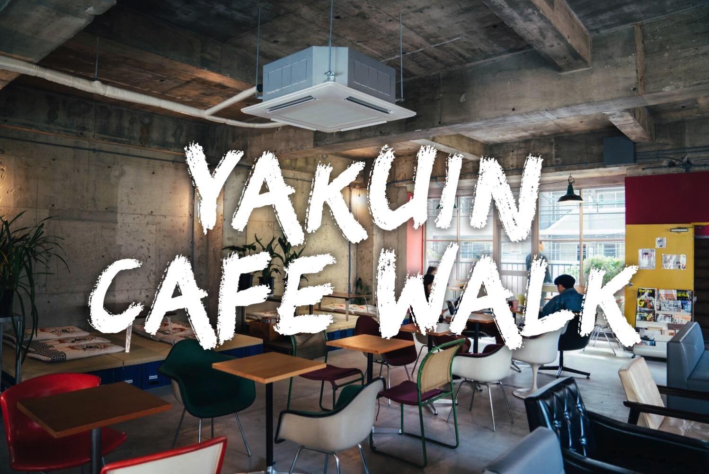 Fukuoka cafe top