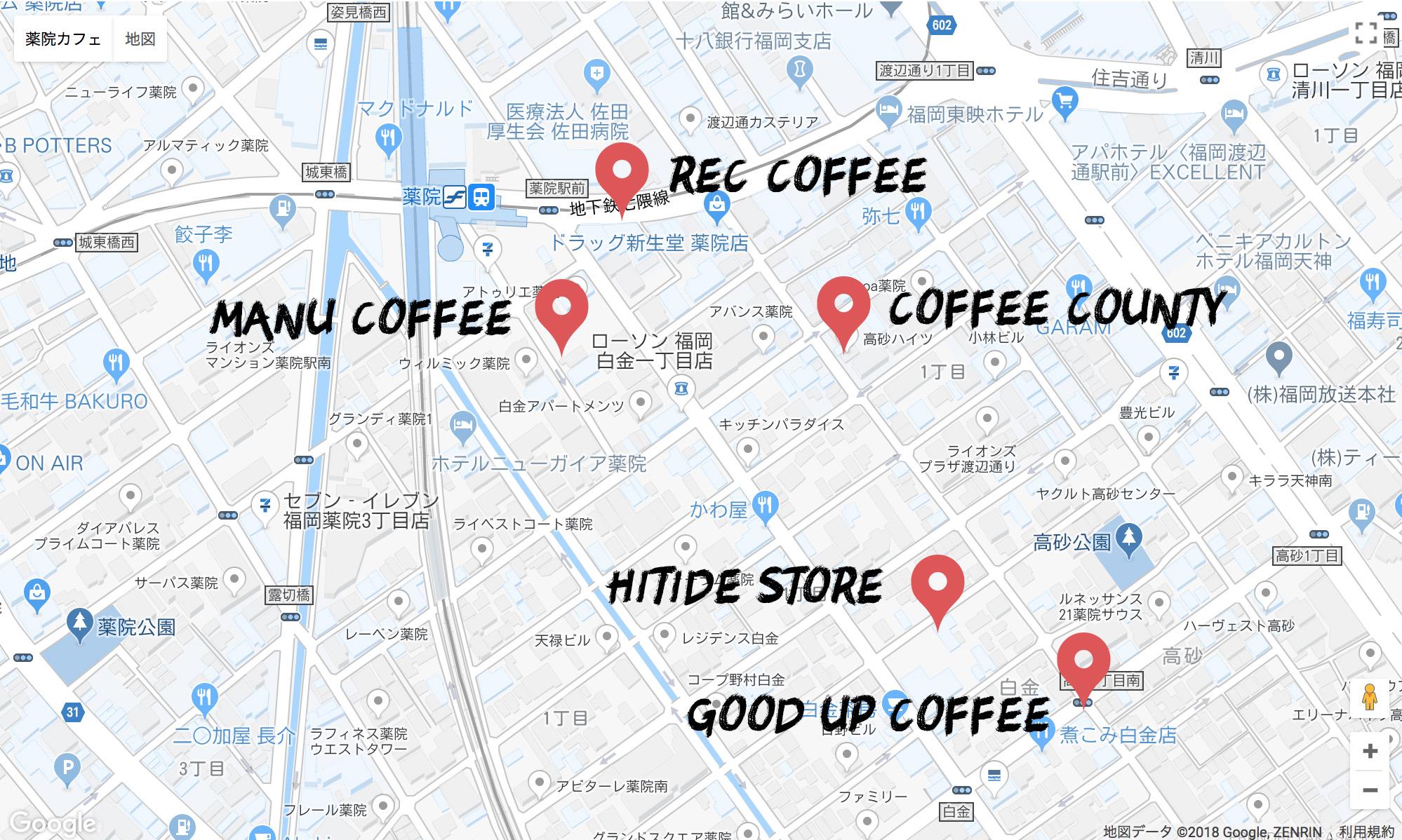 Fukuoka yakuin cafe map
